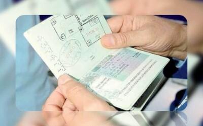 معاملة تجديد إقامة في دولة الكويت