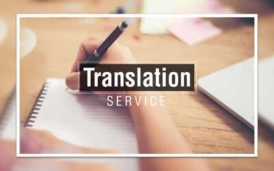 معاملات الترجمة وخدمات الترجمة المعتمدة