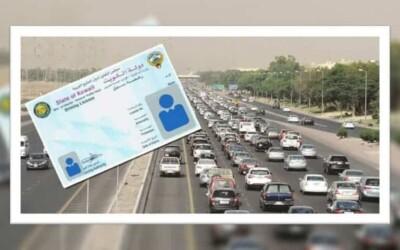 معاملات المرور (الطباعة)